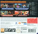 Project X Zone 3DS cover (AXXP)