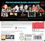 Zero Escape - Virtue's Last Reward 3DS cover (AKGP)