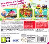 Super Monkey Ball 3D pochette 3DS (ASMP)
