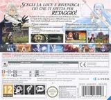 Fire Emblem Fates - Birthright 3DS cover (BFXP)