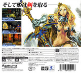 CODE OF PRINCESS 3DS cover (AC7J)
