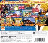 ドラゴンボールヒーローズ アルティメットミッション 3DS cover (ADGJ)