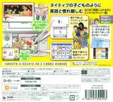 キッパーのえいご教室 Floppy's Phonics vol.1 キッパー編 3DS cover (AFZJ)