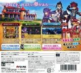 剣と魔法と学園モノ。3D 3DS cover (AKNJ)