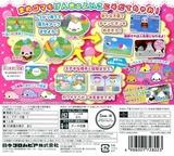 まめゴマ よいこ まるいこ げんきなこ! 3DS cover (AM6J)