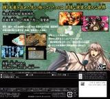 雷子 紺碧の章 3DS cover (ARPJ)