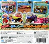 スーパーモンキーボール3D 3DS cover (ASMJ)