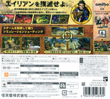 Code Name S.T.E.A.M. - Lincoln VS Aliens 3DS cover (AY6J)