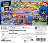 ペンギンの問題+ 爆勝!ルーレットバトル!! 3DS cover (AYSJ)