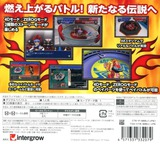 メタルファイト ベイブレード 4DxZEROG アルティメットトーナメント 3DS cover (BBBJ)