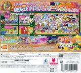 たまごっち!せーしゅんのドリームスクール 3DS cover (BD6J)