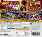 ガイストクラッシャー ゴッド 3DS cover (BGDJ)