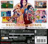 メダロット ガールズミッション カブトVer. 3DS cover (BGPJ)