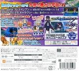 イナズマイレブンGO ギャラクシー スーパーノヴァ 3DS cover (BGSJ)