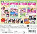 子猫のアルバム〜My Little Cat〜 3DS cover (BLCJ)