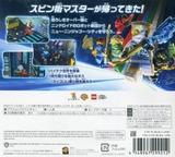 LEGOニンジャゴー ニンドロイド 3DS cover (BLNJ)