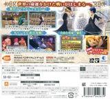 マギ 新たなる世界 3DS cover (BNWJ)