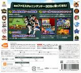 プロ野球 ファミスタ リターンズ 3DS cover (BP5J)