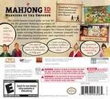 Mahjong 3D - Warriors of the Emperor 3DS cover (AMZE)