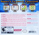 Nikoli's Pencil Puzzle 3DS cover (AS9E)