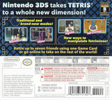 Tetris Axis 3DS cover (ATLE)