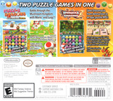 Puzzles & Dragons Z + Puzzles & Dragons Super Mario Bros. Edition 3DS cover (AZGE)