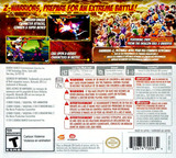 Dragon Ball Z - Extreme Butoden 3DS cover (BDVE)