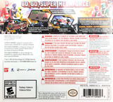 Power Rangers - Super Megaforce 3DS cover (BSSE)
