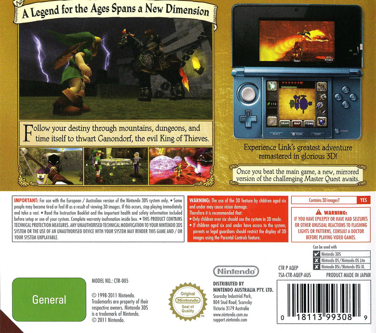 The Legend of Zelda - Ocarina of Time 3D 3DS backHQ (AQEP)