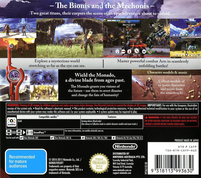Xenoblade Chronicles 3D 3DS backHQ (CAFP)