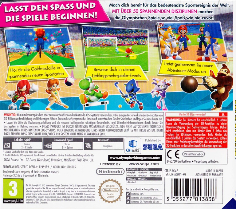 3DS backHQ (ACMP)