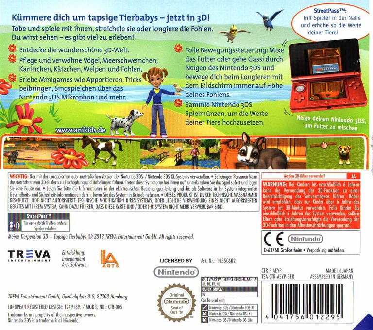 3DS backHQ (AEYP)