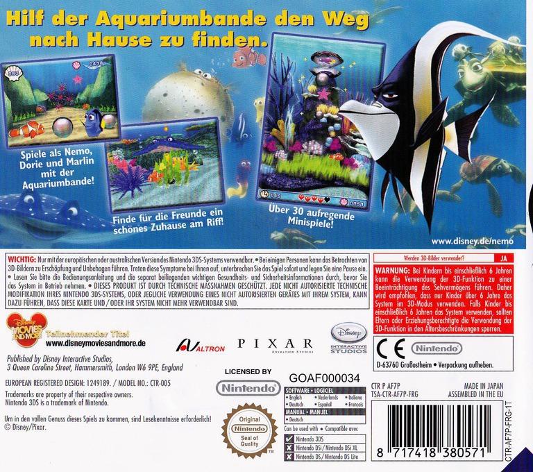3DS backHQ (AF7P)