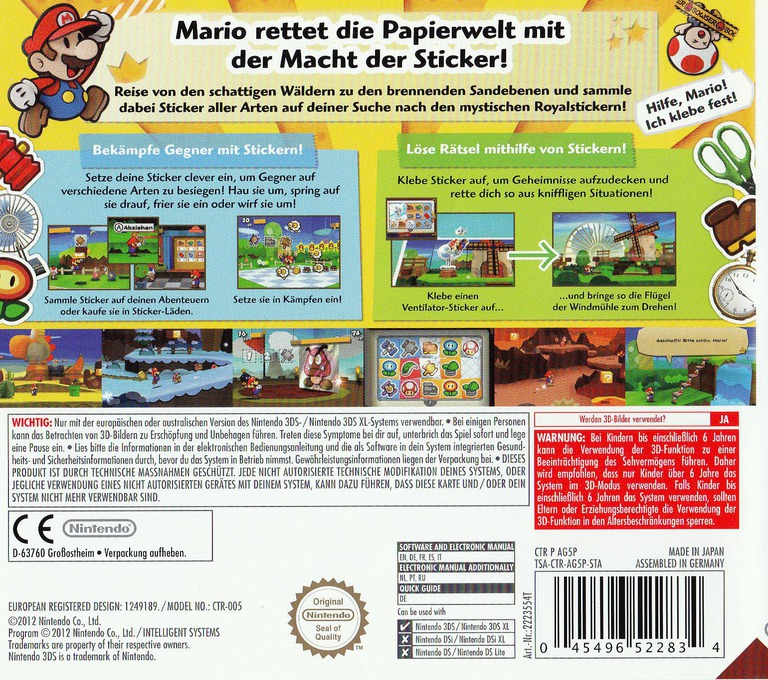 3DS backHQ (AG5P)