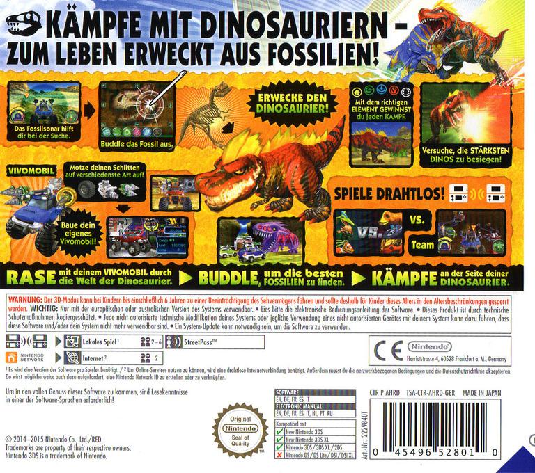3DS backHQ (AHRD)