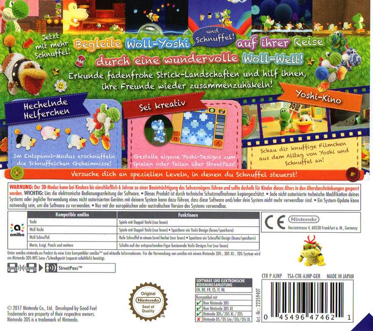 3DS backHQ (AJNP)