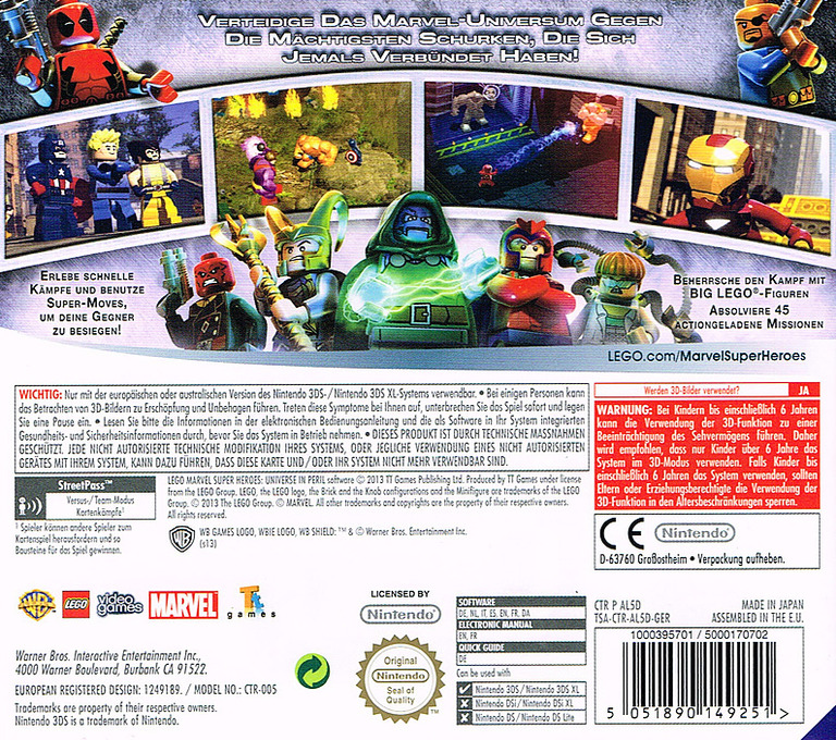 3DS backHQ (AL5D)