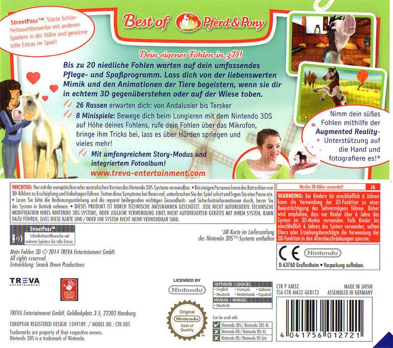 3DS backHQ (AM3Z)