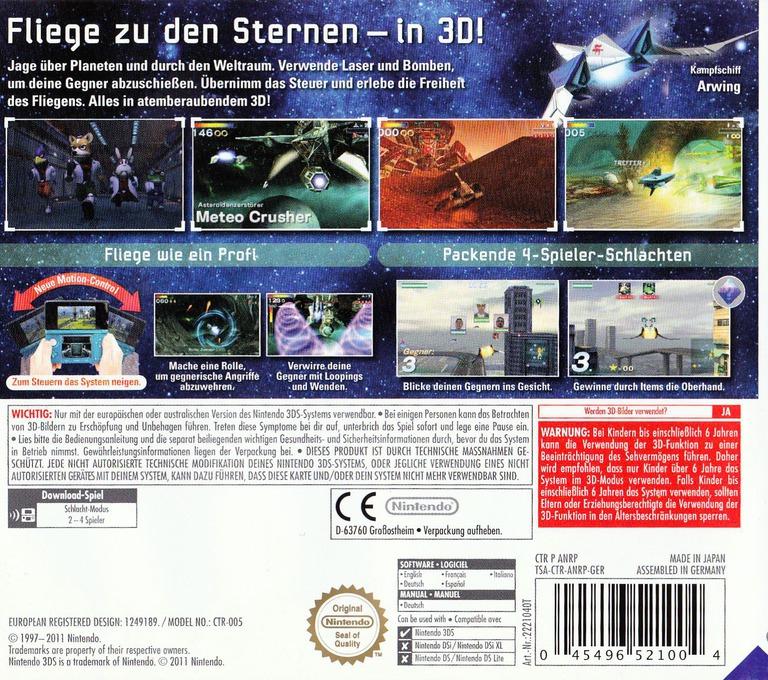 3DS backHQ (ANRP)