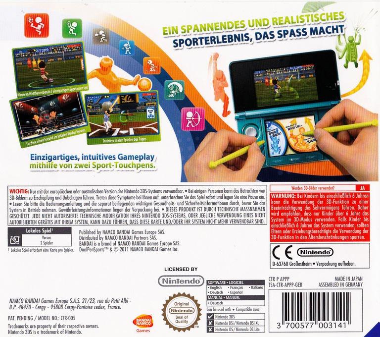 3DS backHQ (APPP)