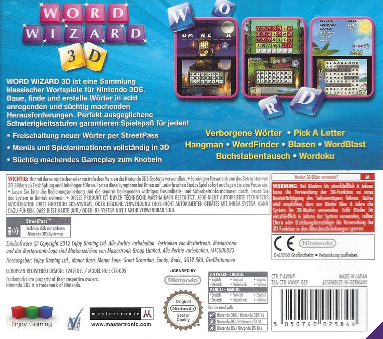 3DS backHQ (AWWP)