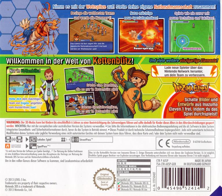 3DS backHQ (AXSP)