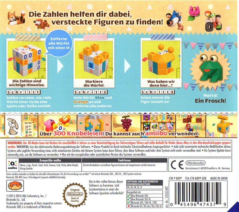 3DS backHQ (BBPP)