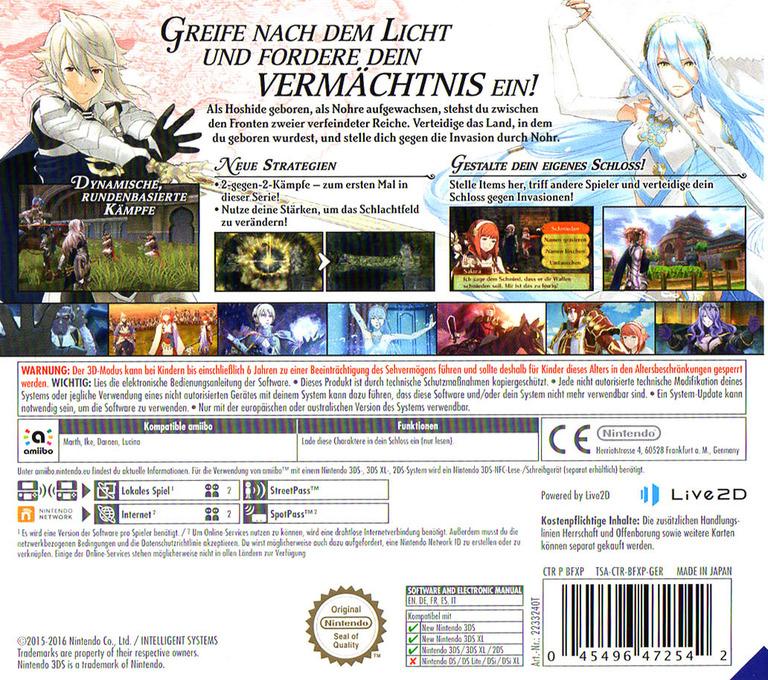 3DS backHQ (BFXP)