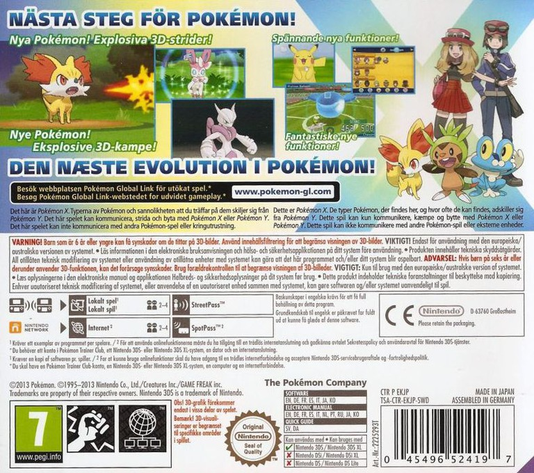 3DS backHQ (EKJP)