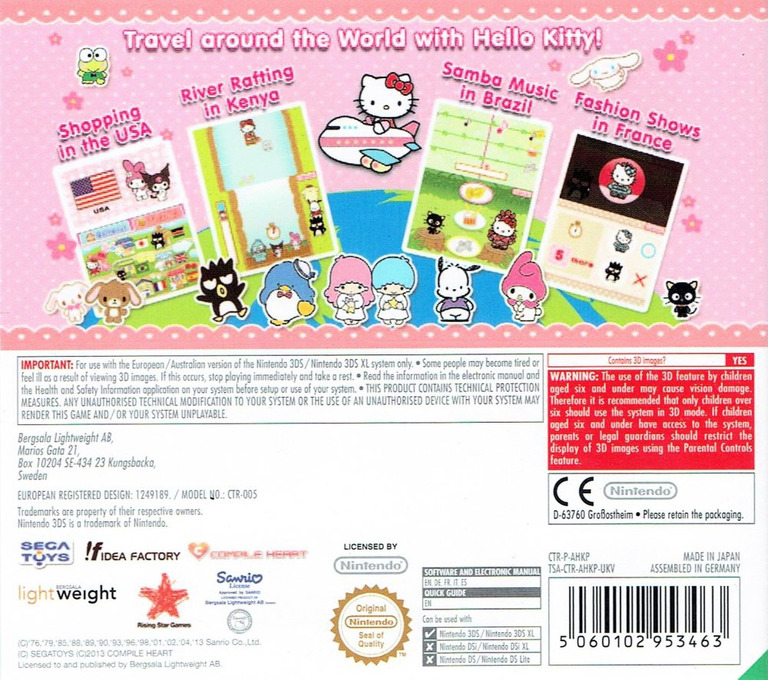 Around the World with Hello Kitty & Friends 3DS backHQ (AHKP)