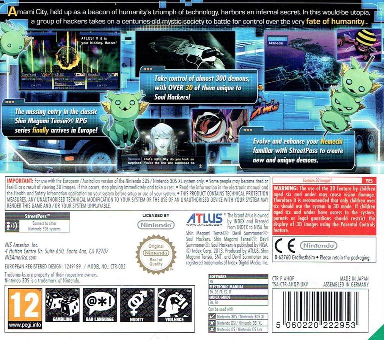Shin Megami Tensei - Devil Summoner - Soul Hackers 3DS backHQ (AHQP)
