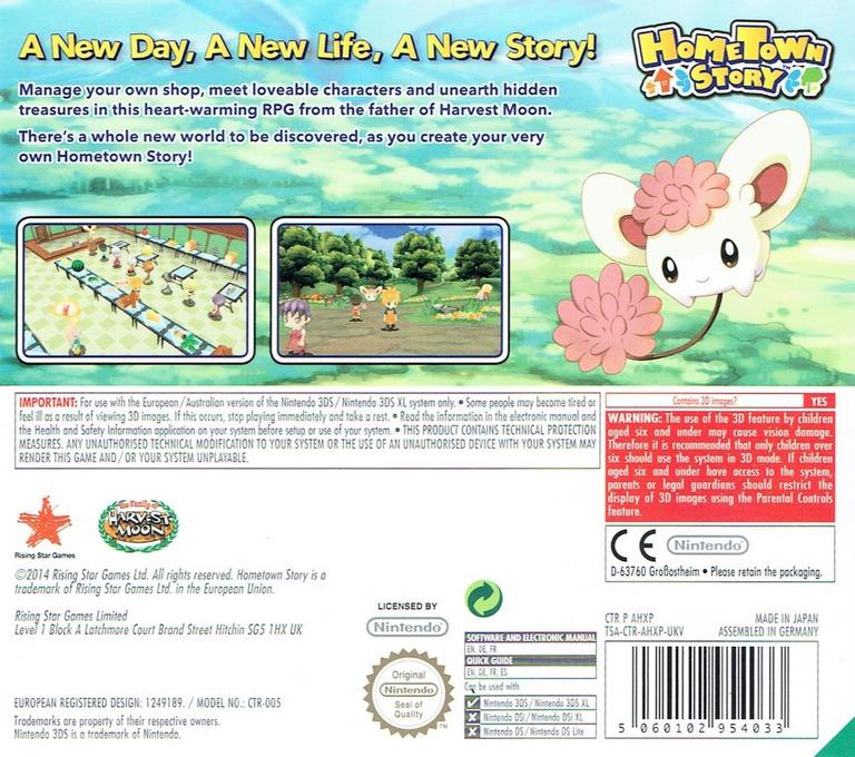 Hometown Story 3DS backHQ (AHXP)