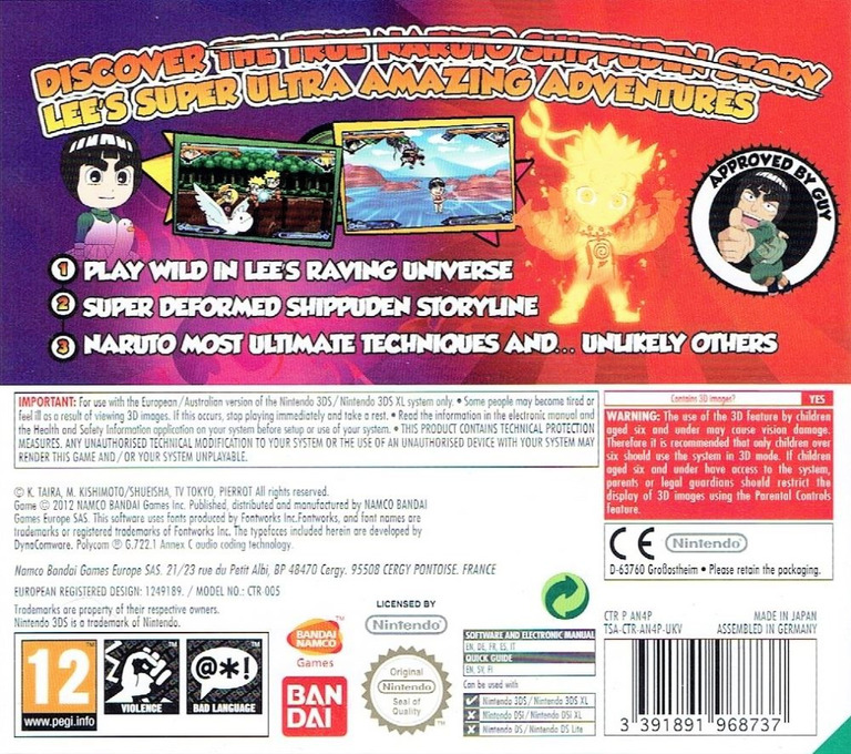 Naruto Powerful Shippuden 3DS backHQ (AN4P)