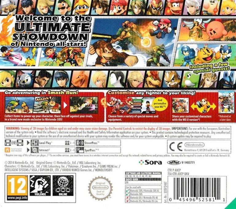 Super Smash Bros. for Nintendo 3DS 3DS backHQ (AXCP)